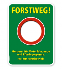 Forstschild Forstweg – G/GW