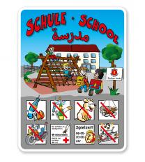 Schulhofschilder Schule - 8P - dreisprachig - KSP-2