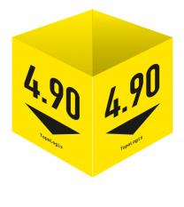 Deckenhänger gelb – Würfel-Stecksystem (nur für den Innenbereich)